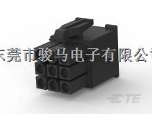 【1-172169-9】泰科原装正品连接器 现货 骏马电子-1-172169-9尽在买卖IC网